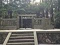 淳和天皇陵 - panoramio.jpg