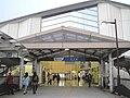 渋沢駅 - panoramio.jpg