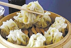 Shumai - Mutton Shaomai from Inner Mongolia