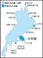 琵琶湖の内湖.png