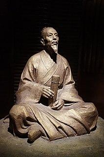 Zu Chongzhi Chinese mathematician-astronomer
