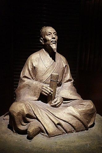 Zu Chongzhi - Statue of Zu Chongzhi