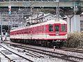 神戸電鉄1070系1075F.jpg