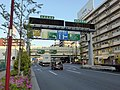 都道311号線から見た羽田ランプ.jpg