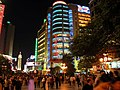 重庆书城 Chongqing BookTown Xinhua P.R.C - panoramio.jpg