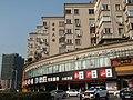 金顺大楼 - panoramio.jpg