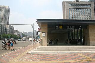 Gulou station (Tianjin Metro) metro station in Tianjin, China