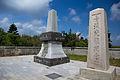 龍門裡正角日軍上陸紀念碑1 peiiunwu.jpg