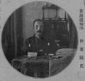 박중양 황해도지사 재직 시절.png