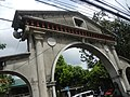 01186jfPasig Boulevard Church Rotunda Cityfvf 16.jpg