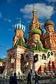 0254 - Moskau 2015 - Basilius Kathedrale (26306391482).jpg