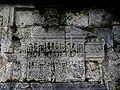 035b The Temple (28474960310).jpg