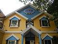 03699jfChurches Buildings West North Avenue Roads Streets Edsa Barangays Quezon Cityfvf 05.JPG