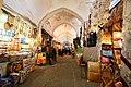 058 Bazar No بازار کهنه قم، قدمت دوره صفوی.jpg