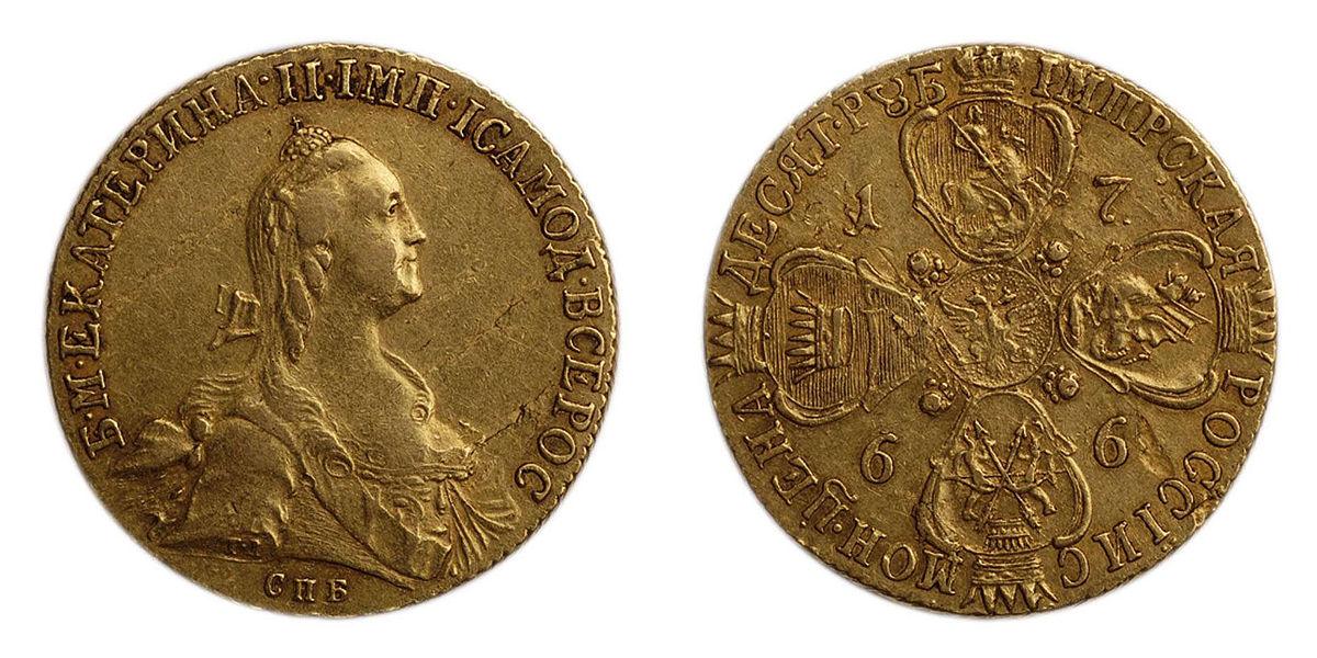 Золотой запас Российской империи — Википедия