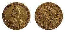 Imperialas Moneta Vikipedija