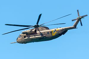 1997 Israeli helicopter disaster - An IDF/AF CH-53 Yasur 2000 similar to the aircraft that collided