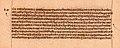 1593 CE, Adi Shankara bhasya Aitareya Upanishad, Varanasi Jain temple bhandara, Sanskrit, Devanagari, MS Add.2092.jpg