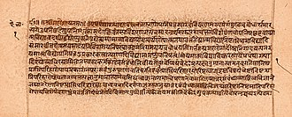Aitareya Upanishad - A 1593 CE manuscript page of the Aitareya Upanishad with Adi Shankara's commentary. This Hindu manuscript was preserved by and found in a Jain temple bhandara in Varanasi.
