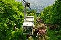 170514 Kintetsu Katsuragi Ropeway Line Gose Nara pref Japan01bs.jpg