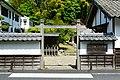 180505 Iwami Ginzan Silver Mine Museum Oda Shimane pref Japan09s3.jpg