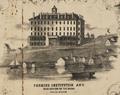 1852 Perkins Boston McIntyre map detail.png