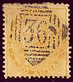 1863issue 2a East India 36 Yv14 SG43.jpg