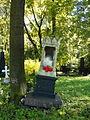 1865 г. (надгробие).jpg