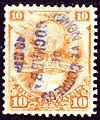 1878 Bolivia 10c Cochabamba Mi19.jpg