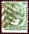 1878 Bolivia 20c Mute Mi20.jpg