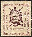 1881-82 Guatemala Revenue Stamp 10c.jpg