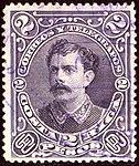 1889 2Pesos Costa Rica used Mi26.jpg