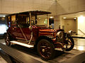 1914 Daimler (for Empress of Korea).jpg