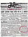 1932 DeLuxe Purchase Film Daily Article.jpg