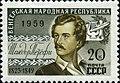 1959 CPA 2377.jpg