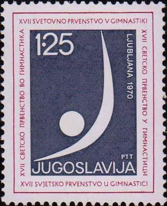 1970 World Artistic Gymnastics Championships - A Yugoslav stamp featuring the logo of the 1970 World Artistic Gymnastics Championships