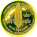 1987 US Constitution Gold $5 Reverse.jpg