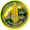 1987 US Constitution Gold $5 Reverse.jpg