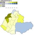1997年苗栗縣長選舉.png
