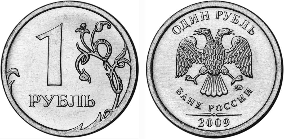 Курсовая монета Википедия