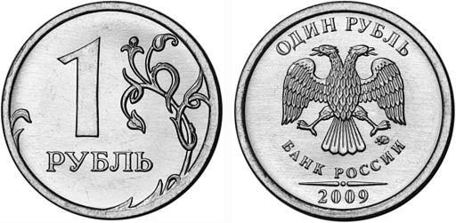 Где орел и решка на монете медаль богдана хмельницкого