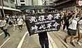 1 july 2020 implementation Hong Kong Law streets in Causeway Bay.jpg