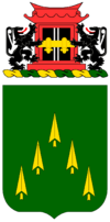 2-70 Armor Coat of Arms