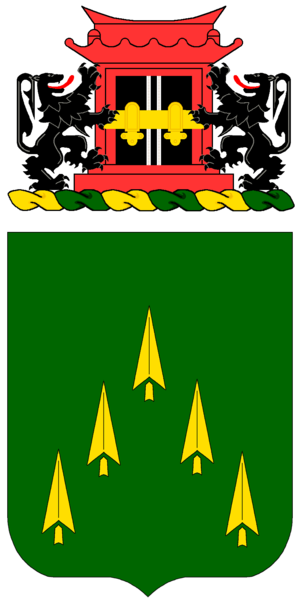 70th Armor Regiment - 70th Armor Regiment coat of arms