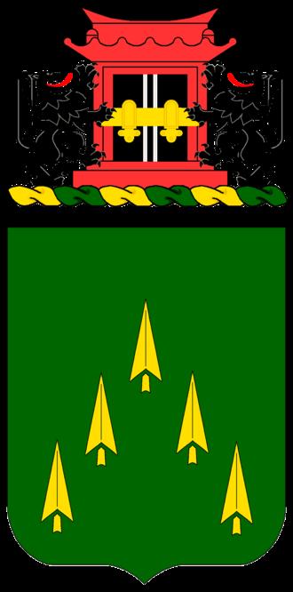 70th Armor Regiment - 70th Armor Regiment coat of arms