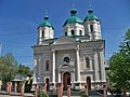 2. церква Апостола Андрія.jpg