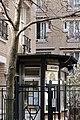 20-22 rue des Quatre-Frères-Peignot, Paris 15e 4.jpg