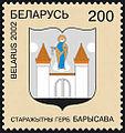 2002. Stamp of Belarus 0445.jpg