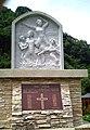 2004年艾利颱風罹難紀念碑(臺灣新竹五峰) 20100601.jpg
