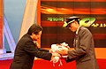 2005년 4월 29일 서울특별시 영등포구 KBS 본관 공개홀 제10회 KBS 119상 시상식DSC 0065.JPG